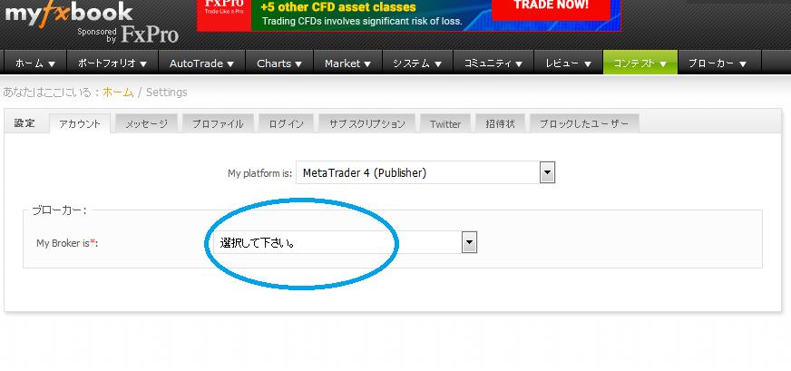myfxbook%e3%81%9d%e3%81%ae4