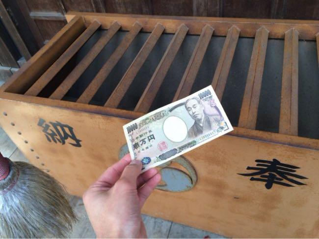 レンジ下限まで下落したドル円、ここから反転なるか