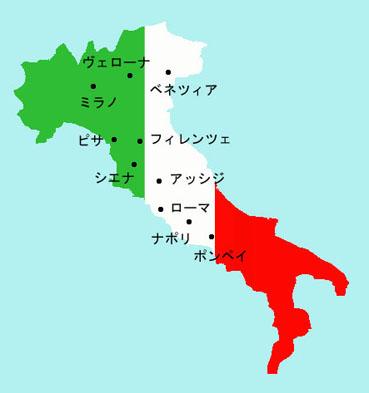 XMがイタリア総選挙でユーロクロスをレバレッジ100倍に制限