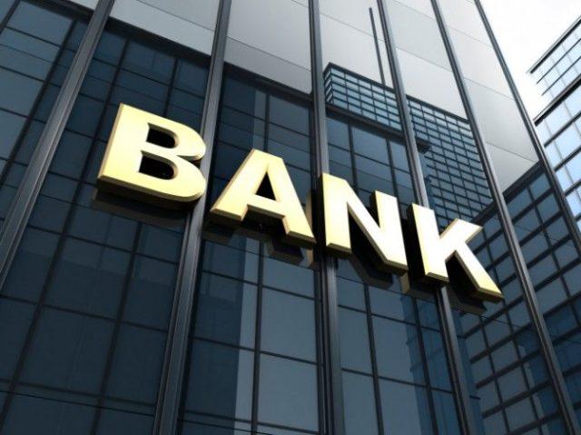 XMの国内銀行入金先が1つだけに変更されています