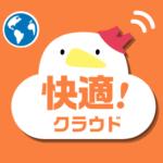 ネット・SNS・動画すべて使い放題!FUJI Wifiの快適!クラウドプランを申し込みました。