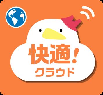 FUJI Wifiが到着!リニューアルされた新プランの使い心地をチェックします。