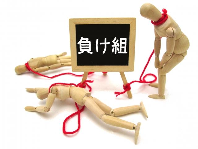 非正規雇用者の平均年収は170万円、現実をみてFXトレーダーになったほうがいいと思う。