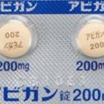 コロナウィルスにアビガン治療薬が効く!これにて一件落着。