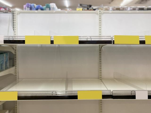 緊急事態宣言中、ひっそりと夜のスーパーでお買い物してきた。