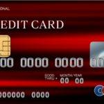 FXGTがクレジットカード入金対応ブランドを増やしてくれました。