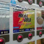 6月24日水曜日の為替予想「ドル円105円台へ突入」