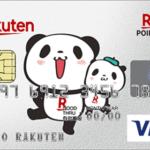 楽天クレジットカードが海外サイトで使えない件。
