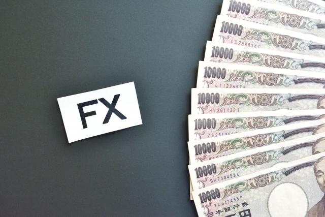年収300万円時代は副業FXで稼ぐ!生涯年収2億円達成はそれでも難しい。