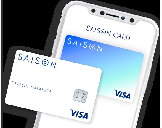 楽天クレジットカードのご利用可能枠増額を断られたつかさはデジタルクレカを作る決意をした。