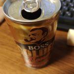 BOSSのゴールデンタイムを飲みながら勝ちトレードの余韻に浸る土曜日の朝。