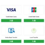 Local Bank TransferとOnline Bank Transferの違いを説明します。(XM Tradingにおける銀行入金方法選択)