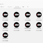 【悲報】XMのyoutubeチャンネルから日本人美人女性キャスターの動画が削除されている。