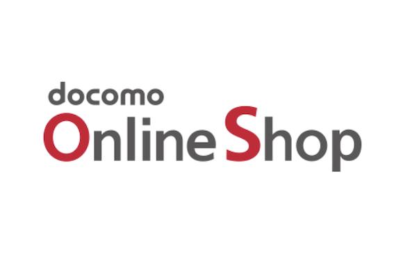 ドコモオンラインショップからクレカ引き落としがされた新規契約申し込み10日目。