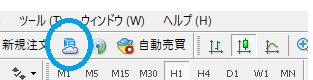 XMのMetaTrader4に仮想ホスティングボタンがあるけど何だコレ?