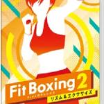 リングフィットでは痩せない!フィットボクシング2を追加で購入。