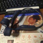 XMで出金かけたら着金したからGEOの骨伝導ワイヤレスヘッドホンを買ってきた。